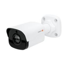 Уличная цилиндрическая IP-камера 4 Мп c ИК-подсветкой Apix MiniBullet/M4 28 (II)