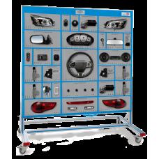 Блок вспомогательных компонентов автомобиля